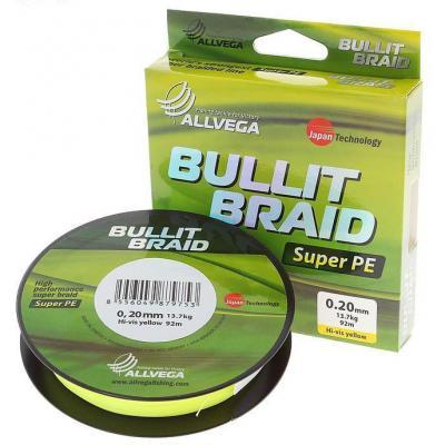 Леска плет. Allvega Bullit Braid hi-vis yellow 0.24 92м