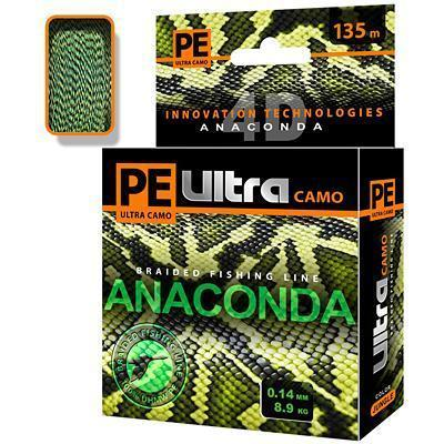 "Леска плет. ""AQUA"" Pe Ultra Anaconda Camo Jungle 0.20 135м"